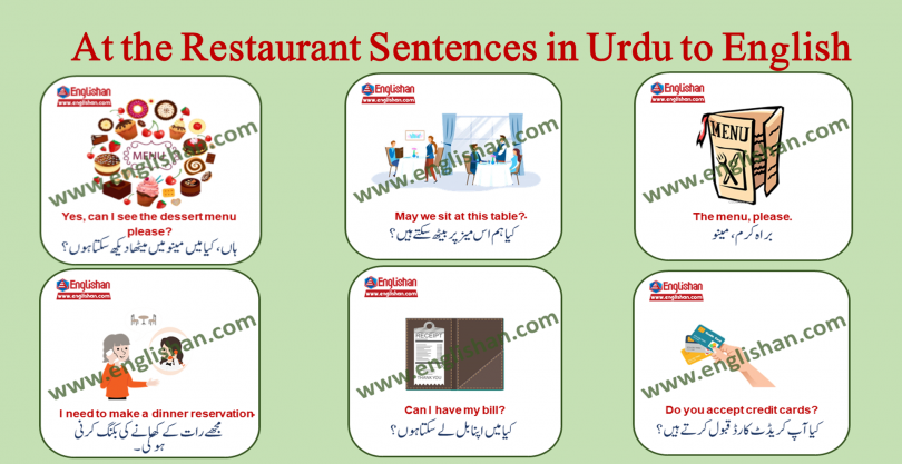 At the Restaurant Sentences in Urdu to English