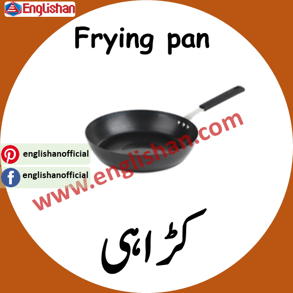 Frying pan meaning in urdu