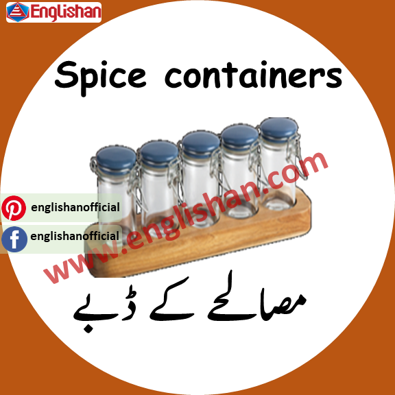 Spice containers in urdu