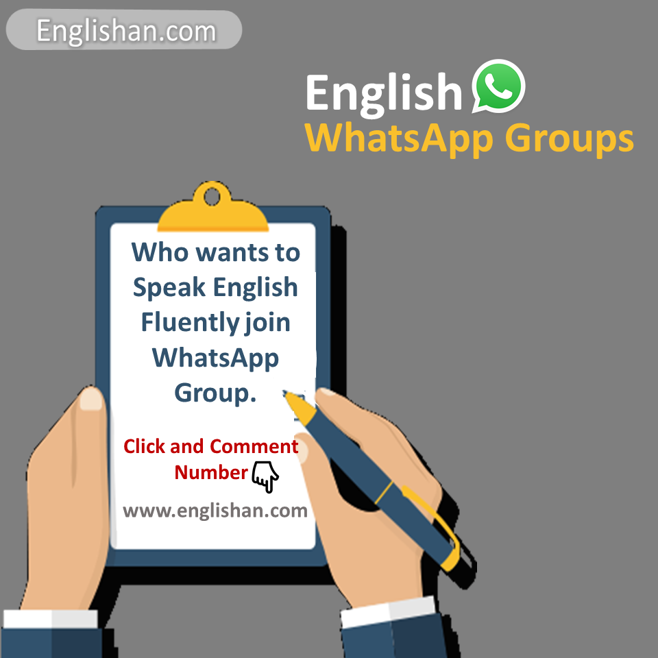 English WhatsApp Group Links for Speaking 2020