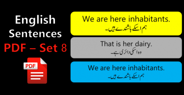English Sentences of Daily Use with Urdu with PDF - SET 8