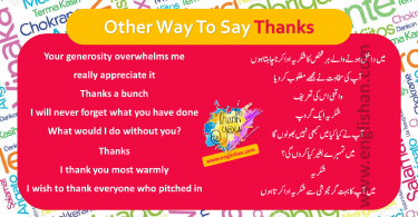 Other Way To Say Thanks