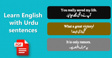 Learn English with Urdu to English Sentences with PDF