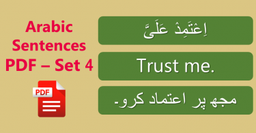 Commonly Used Arabic Sentences with English Free PDF Lesson