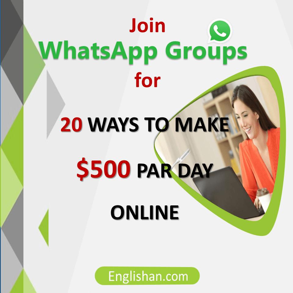 Online Earning Whatsapp group links 100+ | Earn money online