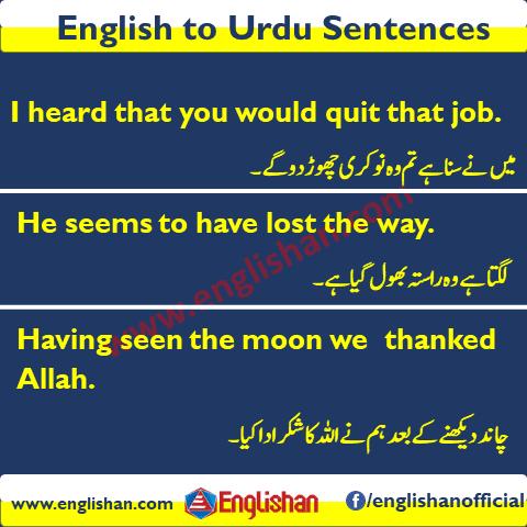 500 English to Urdu Sentences