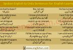 Spoken English to Urdu Sentences for English Learner