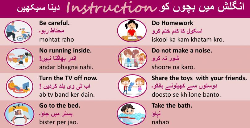instruction to kids sentences