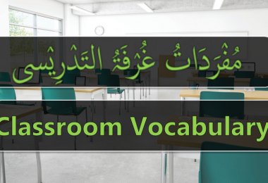 classroom object Vocabulary-Features