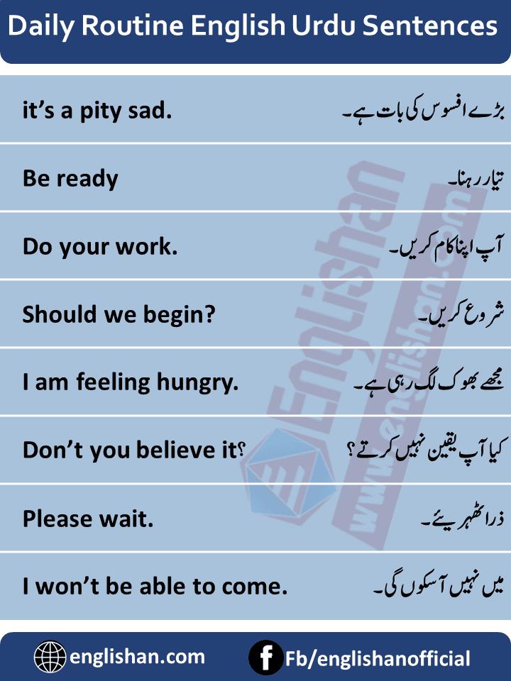 100 English Urdu Sentences of Daily Routine with PDF