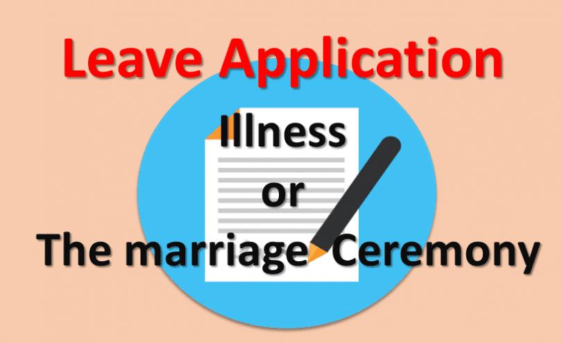 Illness Or Marriage Ceremony