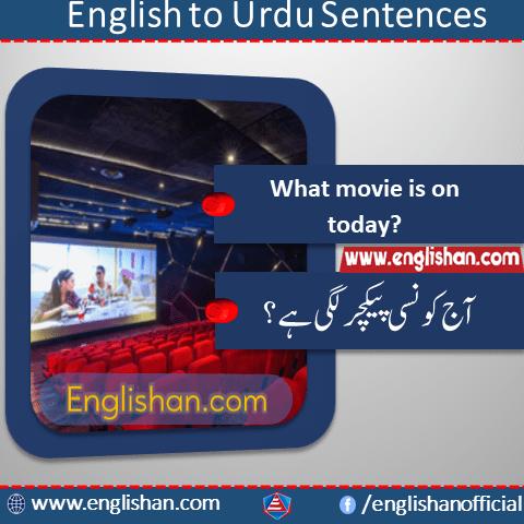 Translation Urdu to English Full Sentence