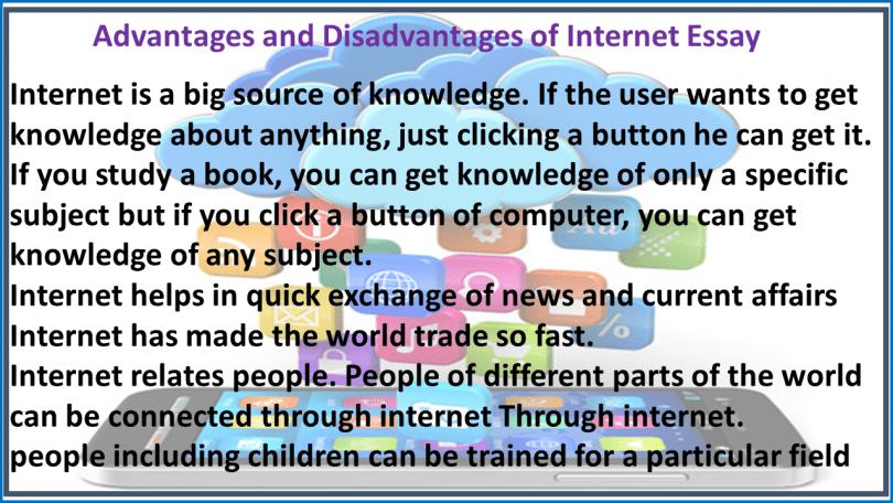 Advantages and Disadvantages of Internet Essay