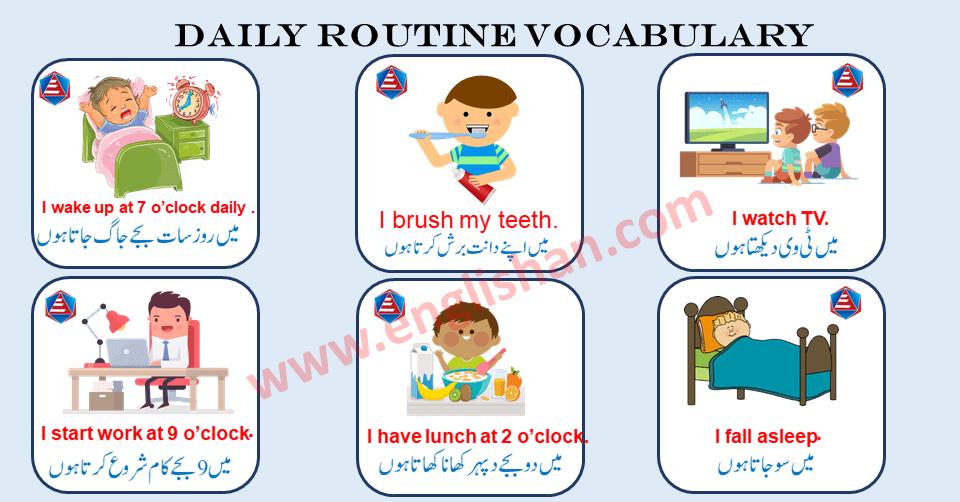 Daily Routine Vocabulary