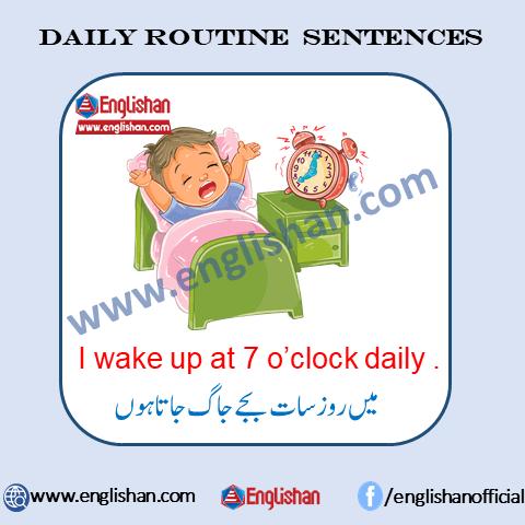 Daily Routine Vocabulary PDF
