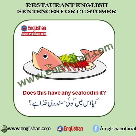 Urdu To English For Restaurant Staff