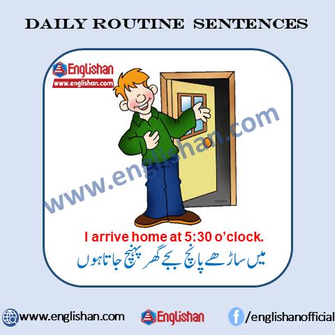 Daily Routine Sentences in Urdu