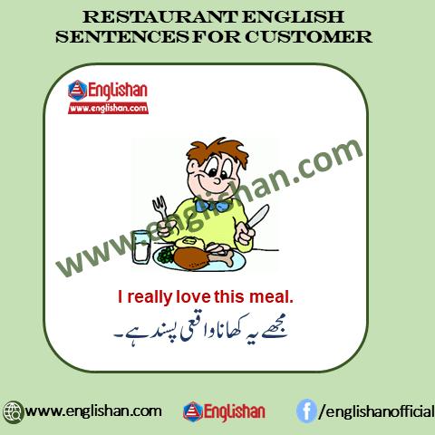 Dialogue in A Restaurant Urdu To English