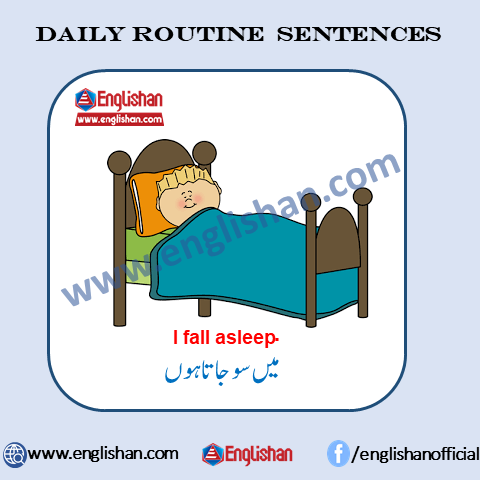Daily Use English Words with Urdu Meaning PDF