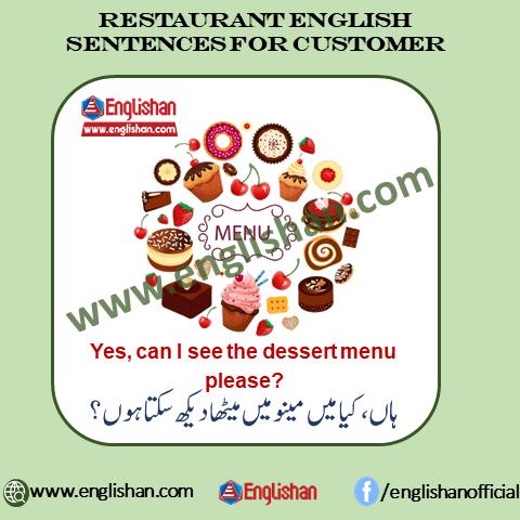 Restaurant Phrases in English To Urdu