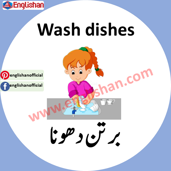 Household Chores Dialogues