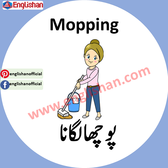 Household Chores Sentences