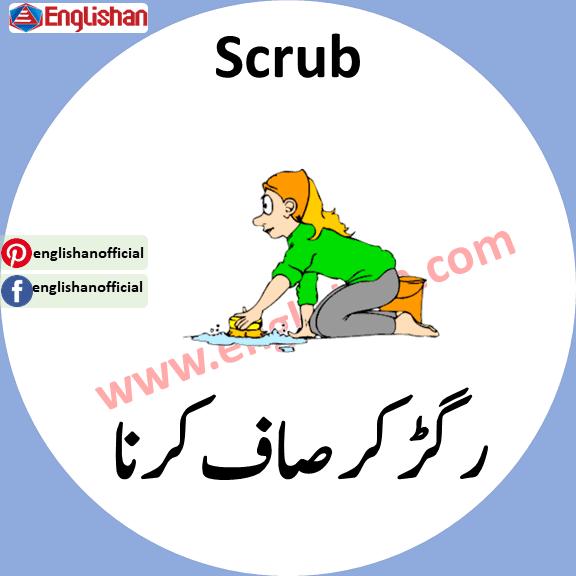 Household Chores Vocabulary Pdf