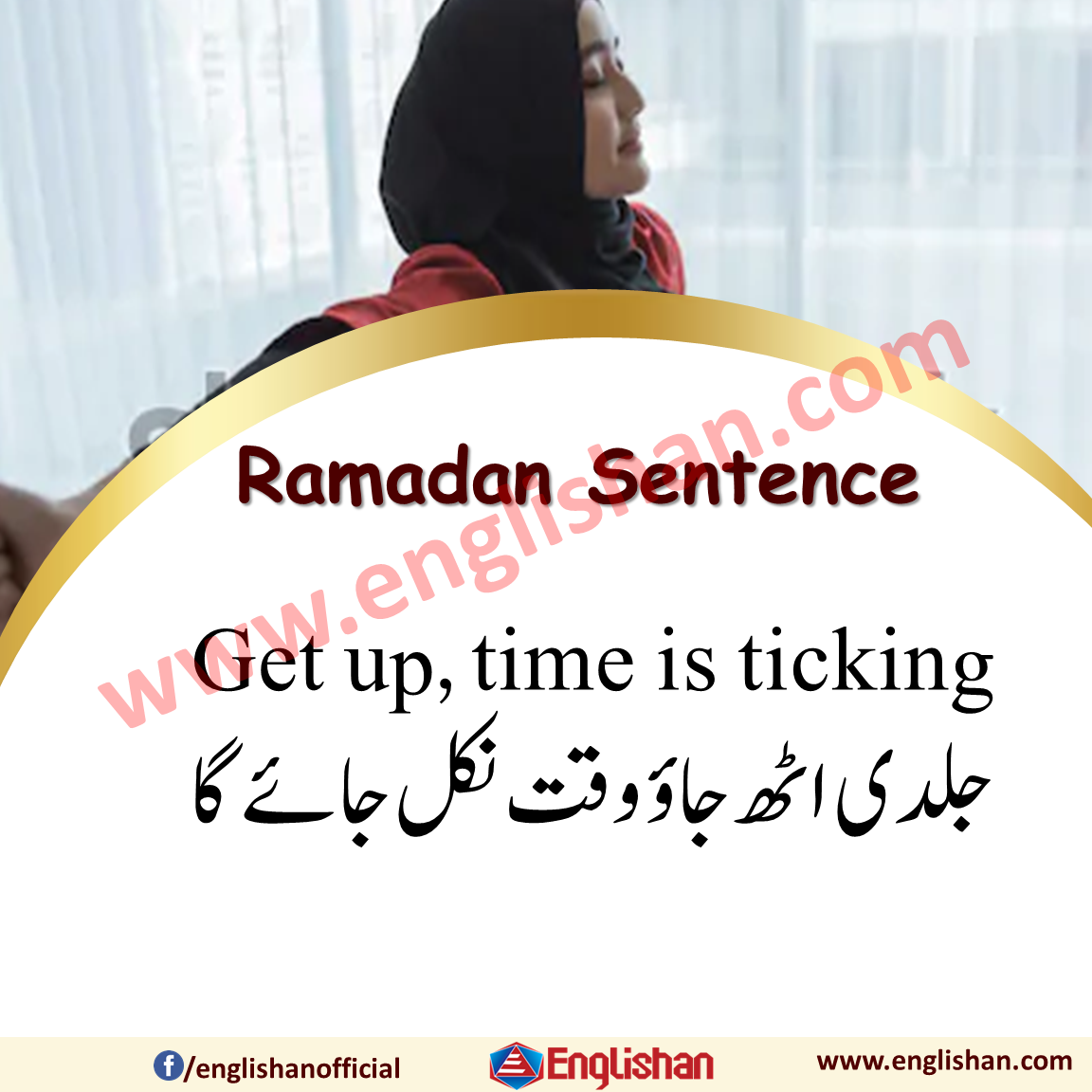 Ramadan Islamic Vocabulary with Sentences in English