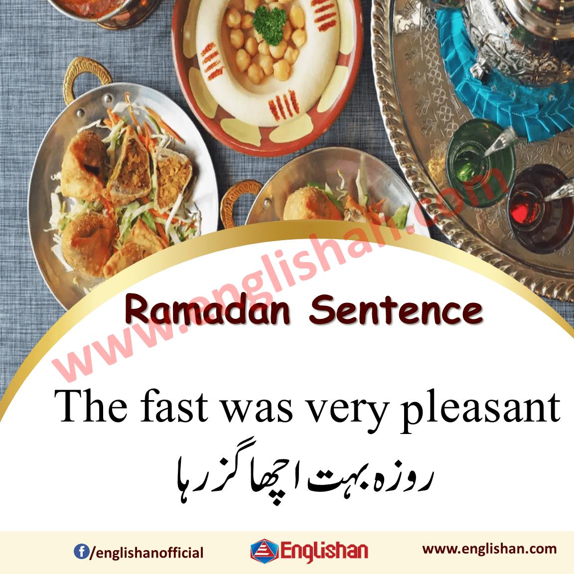 Ramadan Islamic Vocabulary in English With Urdu