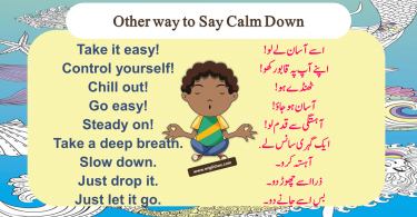 Other way to Say Calm Down