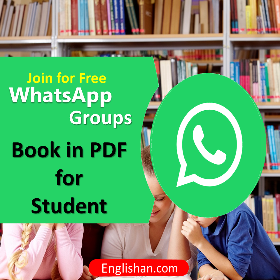 Book in PDF for Students Whatsapp Groups