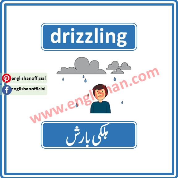 Rainy Day Vocabulary