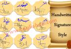 Online Signature Design in handwriting