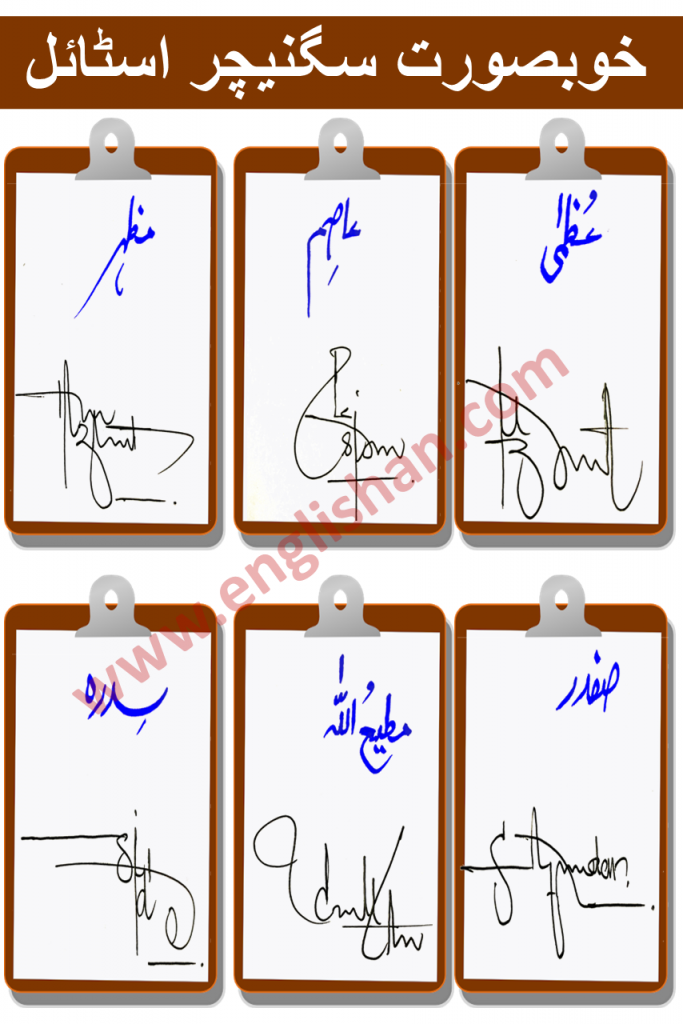 Handwritten Signature Style for Your Name