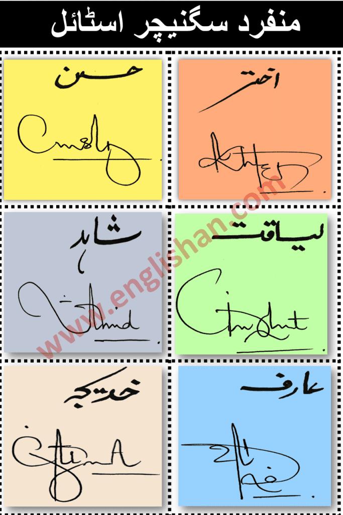 Free Online Signature Make