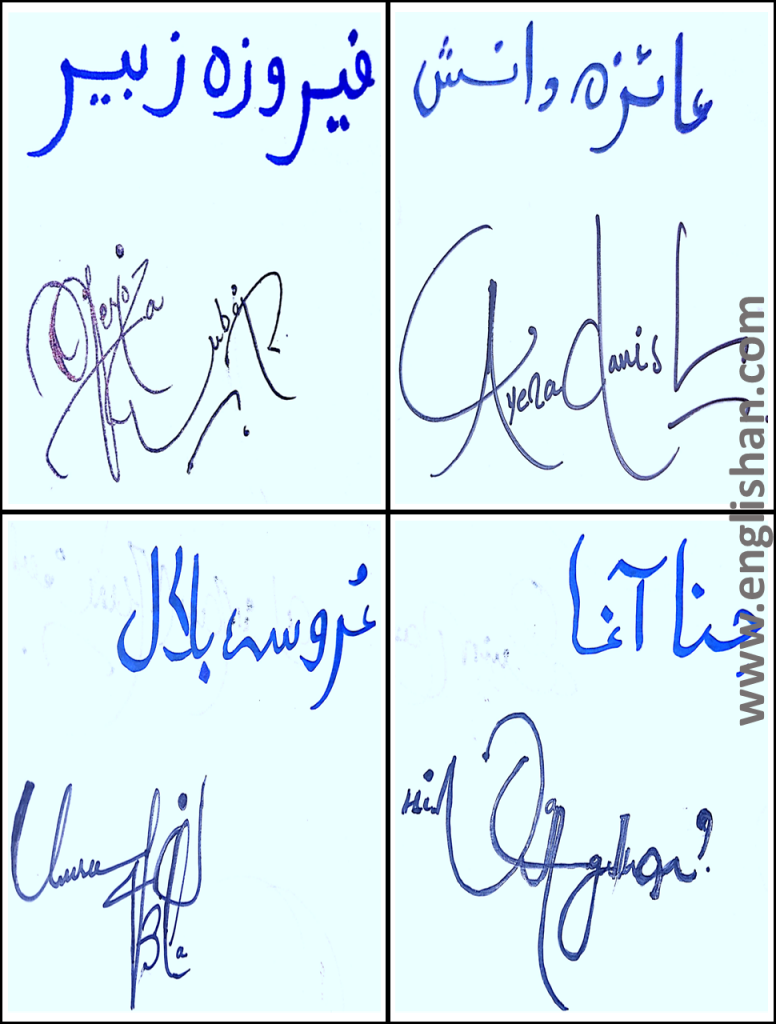 100 Couple signature