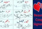 300 Couple signature for your and Partner name