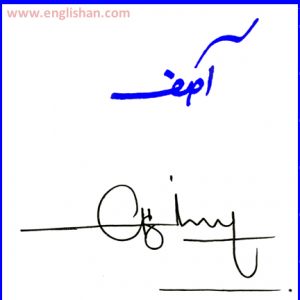 Handwritten Signature Ideas