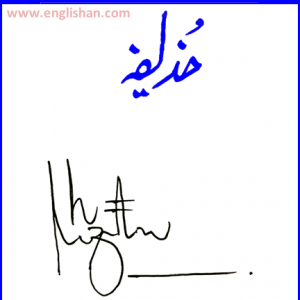 Handwritten Signature Ideas for Your Names